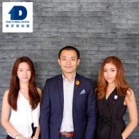 Thai D Real Estate # The International Expert Agency
