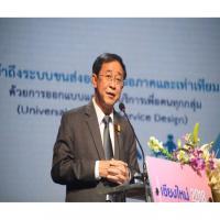 อาคม ปักหมุดอนาคต เชียงใหม่…เชื่อมเศรษฐกิจไทย เศรษฐกิจโลก