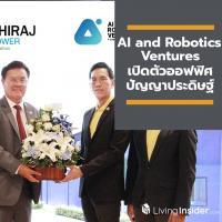 AI and Robotics Ventures เปิดตัวออฟฟิศปัญญาประดิษฐ์ ณ ภิรัชทาวเวอร์ แอท สาทร