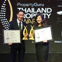 Habitat Group โกย 5 รางวัล จากเวที Thailand Property Awards 2017 ครั้งที่ 12