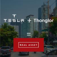 THONGLOR + TESLA สมการที่ตอบโจทย์ชีวิตมีระดับ โดย Real Asset