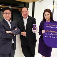 แสนสิริจับมือไทยพาณิชย์เปิดตัวบริการรับชำระเงินข้ามธนาคาร