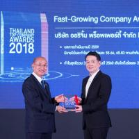 ออริจิ้น คว้ารางวัล Fast-Growing Company 2018 หลังรายได้-กำไรโตพุ่งขึ้นอย่างโดดเด่น