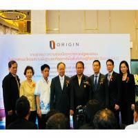 ออริจิ้นหนุนรัฐ ผุดโครงการกว่า 12,000 ล้านบาท รุกตลาด EEC จุดพลุอสังหาฯตอบโจทย์นักลงทุนไทย-ต่างชาติ