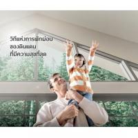 6 โครงการบ้านหรูซีรี่ส์ใหม่สไตล์ยุโรป บางกอก บูเลอวาร์ด Nordic Collection