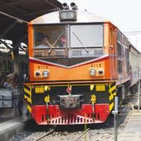 1 ก.พ. การรถไฟเปิดจองและซื้อตั๋วด้วยระบบ E-Ticket 24 ชม. รับเทรนด์ไทยแลนด์ 4.0