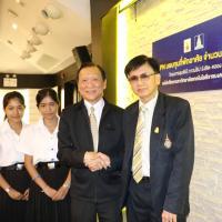 LPN ทำความดีสู่สังคม มอบทุนที่พักอาศัยแก่นักศึกษา