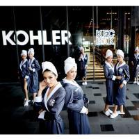 ขบวนพาเหรด KOHLER EXPERIENCE CENTER