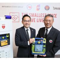 เอพี ไทยแลนด์ เดินหน้าติดตั้งเครื่องช็อกไฟฟ้าหัวใจอัตโนมัติ AED ที่คอนโดเอพี