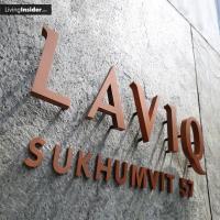 LAVIQ Sukhumvit 57 ซุปเปอร์ลักชัวรี่ คอนโด ย่านทองหล่อ ในราคาที่คุณต้องมาดู