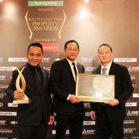 MQDC คว้ารางวัล Best Residential Interior Design ระดับนานาชาติจาก South East Asia Property Awards 2016
