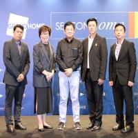 บริษัท ซีคอนโฮม จำกัด บริษัทรับสร้างบ้านรายแรกในประเทศไทย จับมือร่วมกับพันธมิตร บริษัท แกรนด์โฮมมาร์ท จำกัด