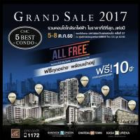 ซีเอ็มซี กรุ๊ป จัดโปรฯ ส่งท้ายปี CMC Grand Sale 2017 ฟรีทุกอย่าง
