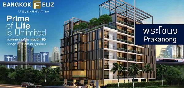 Sales Bangkok Feliz Sukhunvit 69 1 bed room floor 7   36 sqm lower market price