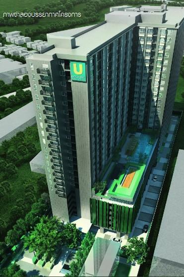 For SaleCondoRattanathibet, Sanambinna : Sell / Rent Condo U Delight Rattanathibet, 14th Floor, Sales / Rent U Delight Rattanathibet 1 Bedroom