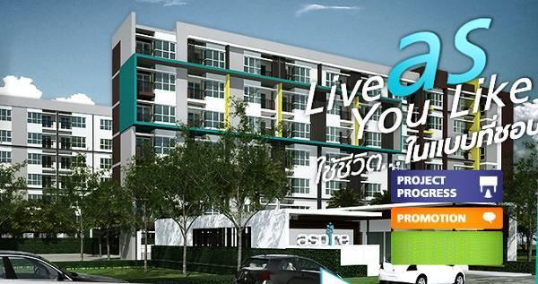[Room For Rent/Sale] 9,000/1.85 Million Baht 1 Bedroom คอนโด แอสปาย ศรีนครินทร์(Aspire Srinakarin)