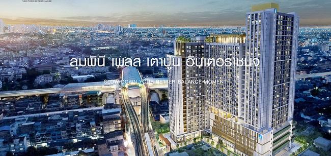 Sale DownCondoBang Sue, Wong Sawang : Sale down payment, Lumpini Place project, Taopoon Interchange, 18th floor, presale price