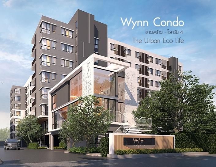 เช่าคอนโดลาดพร้าว71 โชคชัย4 : 🔥🔥คอนโดน่าอยู่มาก แบ่งแยกเป็นสัดส่วน สิ่งอำนวยความสะดวกครบครัน🔥🔥ให้เช่า Wynn Condo โชคชัย 4