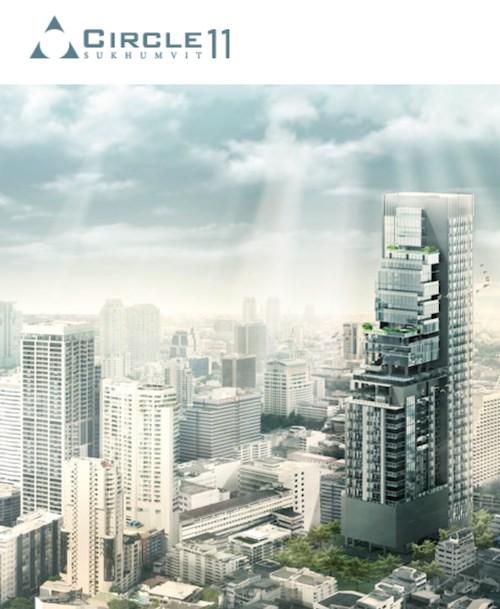 ขายดาวน์คอนโดนานา : ขาย Circle Sukhumvit 11 ชั้นเดียวกับ facilities 1 ห้องนอน 8.1 ล้าน วิวสวย