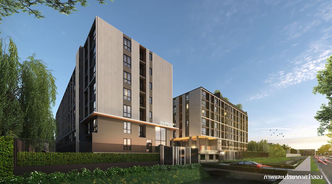 ขายคอนโดแจ้งวัฒนะ-เมืองทอง : ขายดาวน์อาคารC ชั้น 5 ห้องC502,C504  ขายดาวน์ 200,000 บาท วิวสวนและสระว่ายน้ำ