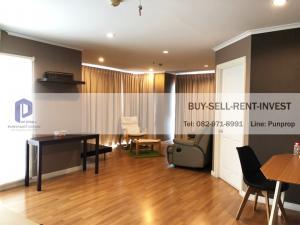 ขายคอนโดพระราม 3 สาธุประดิษฐ์ : ขายราคาดี! Lumpini Park Riverside-Rama 3 อาคาร B ห้องมุมหน้าน้ำ ชั้นสูง 3 นอน 10.99 ล.