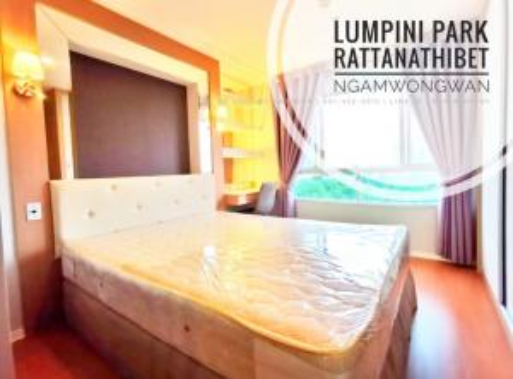 For RentCondoRattanathibet, Sanambinna : ((For Rent)) Lumpini Park Rattanathibet-Ngamwongwan, size 34 sqm., 7th floor, Premium Zone room, clear view, built-in furniture (JD79)