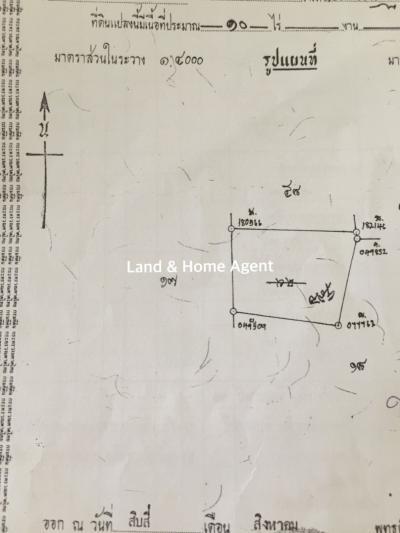 For SaleLandNakhon Pathom, Phutthamonthon, Salaya : ! 10 rai of land for sale near the town hall, Nakhon Pathom, with a transfer of 2 million baht per rai