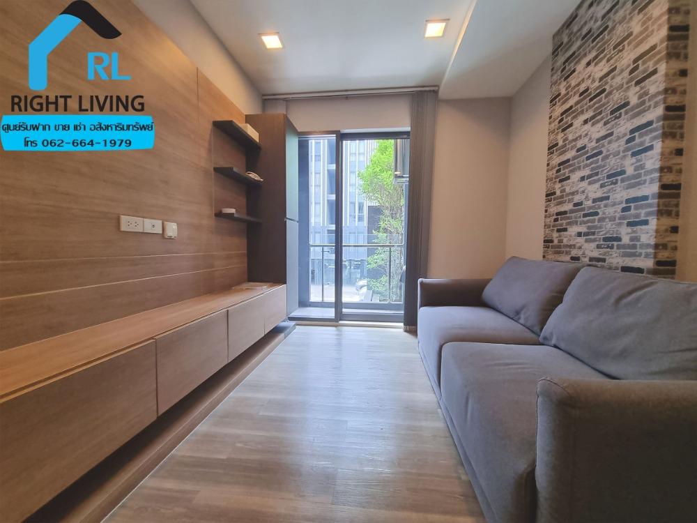 ขายคอนโดอ่อนนุช อุดมสุข : ขายขาดทุน!! โมนีค สุขุมวิท 64 ใกล้ BTS ปุณวิถี 2 ห้องนอน ใกล้ ทรู ดิจิทัล พาร์ค