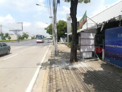 For SaleLandKaset Nawamin,Ladplakao : Land for sale on Kaset Nawamin road