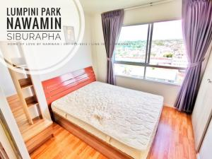For SaleCondoNawamin, Ramindra : LUMPINI PARK Nawamin-Siburapha For Sale or Rent