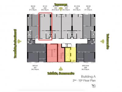 Sale DownCondoKasetsart, Ratchayothin : Down payment for sale at Knightsbridge Kaset Society, 6th Floor, good price, no more. VVIP is suitable for investment.