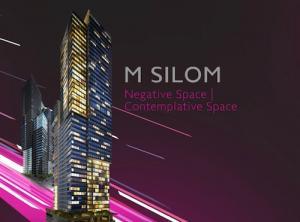 ขายคอนโดสีลม บางรัก : ขาย 2 ห้องนอน 88.65 ตร.ม M Silom สภาพเหมือนใหม่ เจ้าของไม่เคยอยู่ วิวทิศใต้ชั้นสูง สวยมาก!!