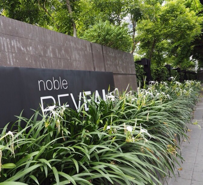 For SaleCondoSukhumvit, Asoke, Thonglor : For Sell / Rent noble Reveal Ekamai 26 Floor