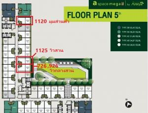 For SaleCondoBangna, Lasalle, Bearing : Sell at par in every room, can pay in installments !!! Floor 7,11 East, free of contract replacement fees