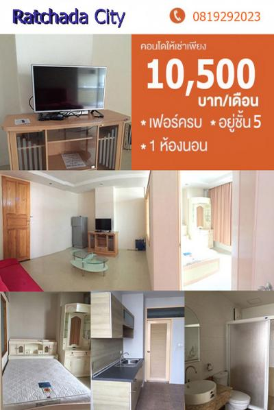 For RentCondoRatchadapisek, Huaikwang, Suttisan : Rent the best room in Ratchada City 18