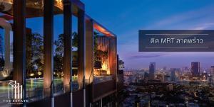 For RentCondoLadprao, Central Ladprao : Condo for RENT *** Whizdom Avenue Ratchada-Ladprao *** ห้องชั้นสูง ทิศเหนือ วิวเมือง เฟอร์นิเจอร์ครบ @15,000 Baht