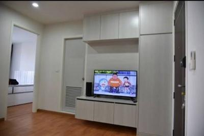 For RentCondoThaphra, Talat Phlu, Wutthakat : For rent, The President Sathorn-Ratchapruek 3, size 35 sq. M. 1 bedroom, 1 bathroom, south floor 25 ++, price 14,000 / month. Call 095-957-1441.