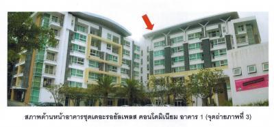 For RentCondoPhuket, Patong : ให้เช่า คอนโด The Royal Place ใจกลางเมืองภูเก็ต พื้นที่ 42.35 ตร.ม. ชั้น 6 เฟอร์ครบ