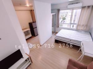 For RentCondoRattanathibet, Sanambinna : Condo for rent, Plum Samakkhi - Tiwanon 54 (fully furnished) 23 sqm
