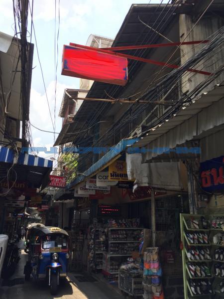 For SaleHousePha Nakorn, Yaowarat : รีบขาย ปรับราคาลง อาคารพาณิชย์ (ตึกแถว) สำเพ็ง ถนนวานิช 1-หายาก ราคาดี
