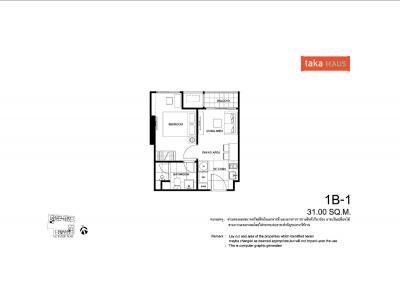 ขาย taka haus 1 ห้องนอน ราคาถูกที่สุดในโครงการ