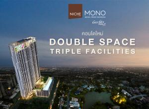 Sale DownCondoBangna, Lasalle, Bearing : Selling down payment of 34.9 sq.m. Floor 12A Niche mono mega bangna