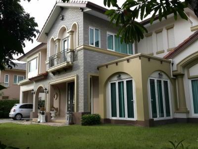 ขาย บ้านเดี่ยว ม.ลัดดารมย์ วัชรพล รัตนโกสินทร์ Q.House 110ตรว/330ตรม พร้อมตกแต่ง ใกล้ทางด่วน รถไฟฟ้า ราคาต่อรองได้