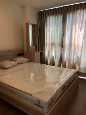 ให้เช่าคอนโด ยูดีไลท์ @ ตลาดพลู ขนาด30 ตร.ม 1ห้องนอน 1ห้องน้ำ ราคา 11,000/เดือ contact : 095-9571441