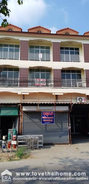For SaleShophousePhutthamonthon, Salaya : 3-storey commercial building for sale, Phutthamonthon Sai 4 Road Soi Krathumlom 18 Samphran Zone, Nakhon Pathom Area 21 square wa Good location on main road