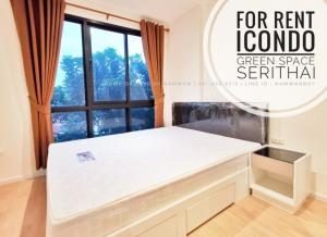 เช่าคอนโดเสรีไทย-นิด้า : ((ให้เช่า)) iCondo Green Space เสรีไทย ห้อง 24 ตรม. อาคาร A ห้องนอนปิดเป็นส่วนตัว ครัวแยก พร้อมอยู่ (JA362)
