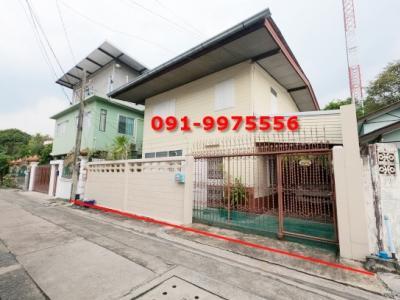 For SaleLandBang Sue, Wong Sawang : Urgent sale, cheap price, Prachachuen land (Bang Sue), area 55 sq m, near MRT Bang Sue, Bang Sue Central Station only 500 meters.