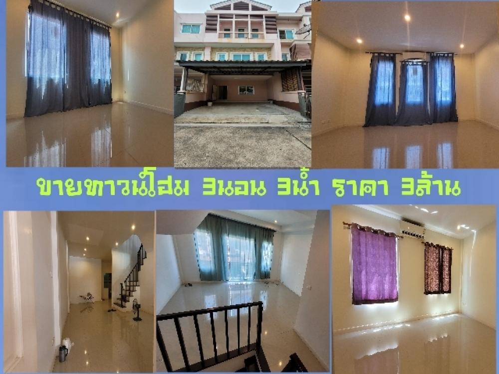 For SaleTownhouseBang kae, Phetkasem : House for sale, Townhome, Liap Khlong Charoen Road, South bank, Soi Petchkasem 69 (Khlong Kwang Market), Nong Khaem, Bangkok 10160