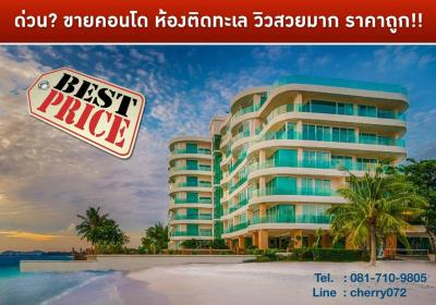 For SaleCondoChonburi, Pattaya, Bangsa : Sale Luxury Condominium Seaview!! (@Pattaya)