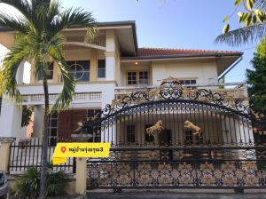 For RentHouseChiang Mai, Chiang Rai : Chiangmai home for sell and rent.  Rung Arun 3 Village Hangdong Distric.